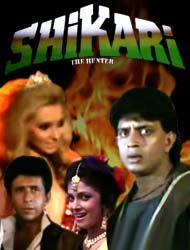 Download Bahut Khoobsurat Ghazal Song On Gaana And Listen OfflineHindi Movie Hindi Dubbed Shikari 2000 Full