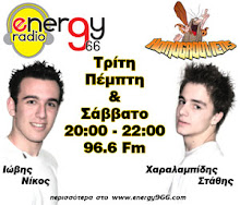 Homogrooviens Energy 2007