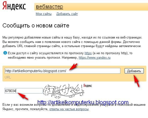 Add url to Yandex