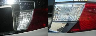 Toyota Alphard Reverse Light