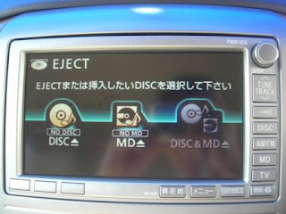 Toyota Alphard HU Eject Screen