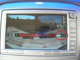 Toyota Alphard Front Camera View Switching