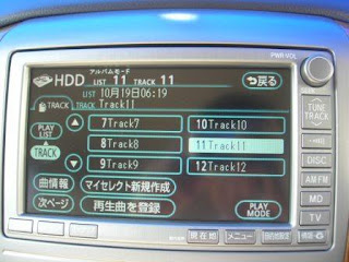 Toyota Alphard HDD TrackList