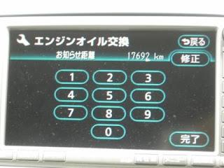 Toyota Alphard Maintenance Mileage