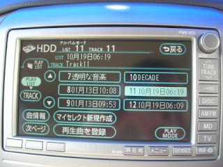 Toyota Alphard HDD Playlist