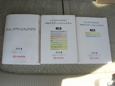 Toyota Alphard Japanese Manuals