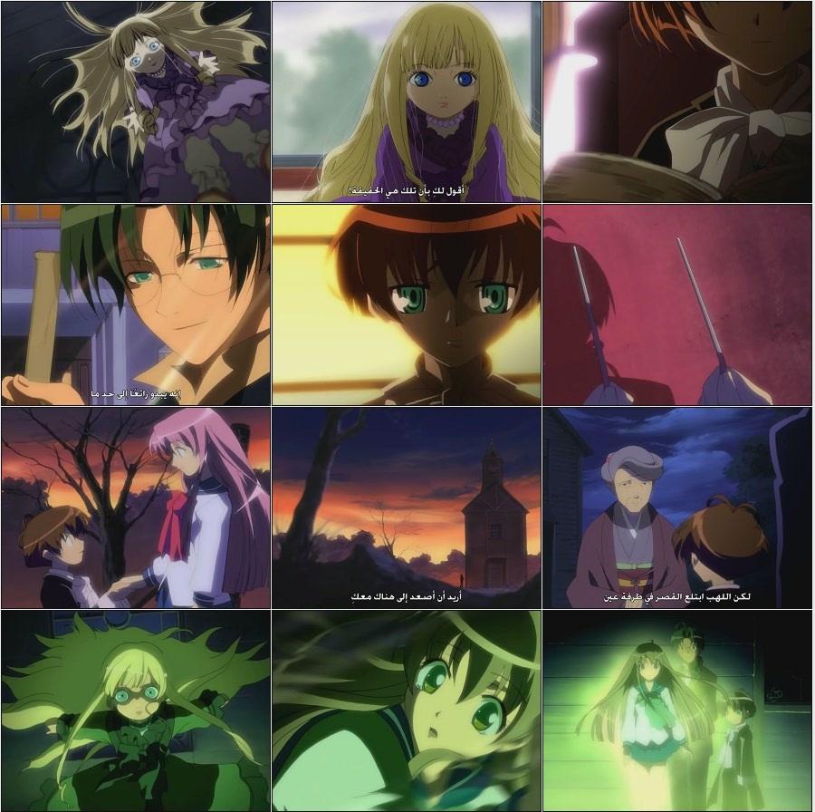 Mythical Detective Loki Ragnarok Mythical_Detective_Loki_Ragnarok_01.jpg