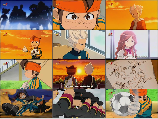 جميع حلقات أبطال الكرة Inazuma Eleven  جودة عالية Inazuma_Eleven_01.jpg