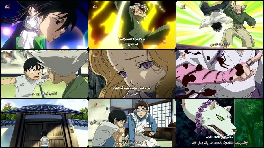 Kekkaishi Kekkaishi_01.jpg