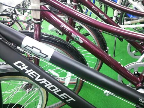 Bicicletas Chevrolet Precios Bicicleta Chevrolet
