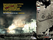 wallpaper Gaza. di 5/18/2010 12:40:00 PM. kategori : Wallpaper