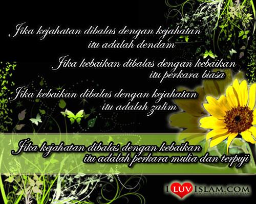 Nor Farah Hani Bt Yahaya~: Lovely Quote