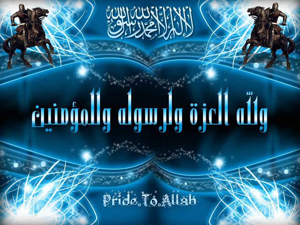ولله العزة ولرسوله وللمؤمنين Prأ©sentation2.j