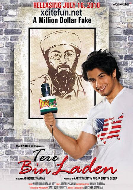in laden target in laden. Bin Laden Target Poster by.