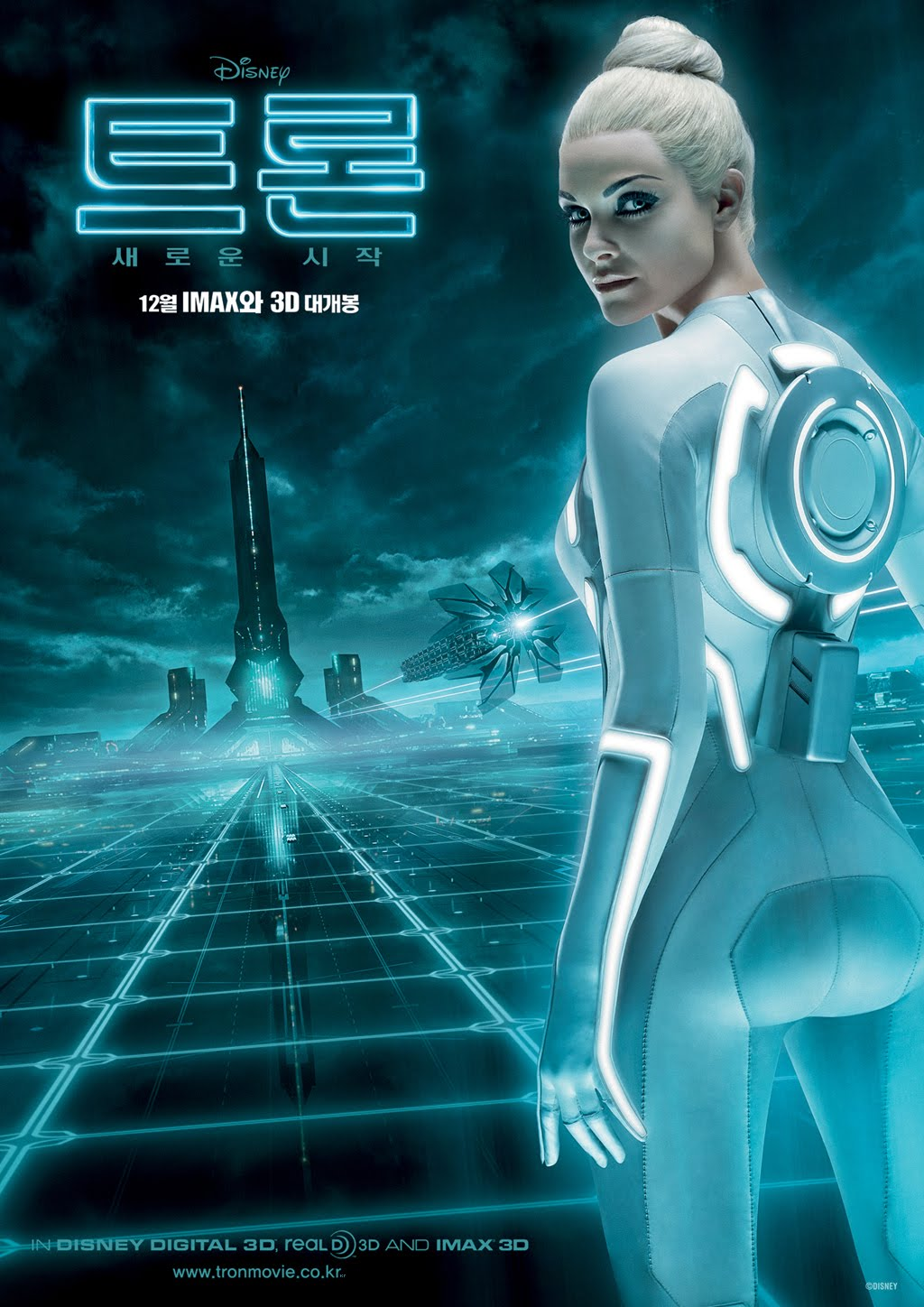 Tron Legacy Character Posters : Teaser Trailer