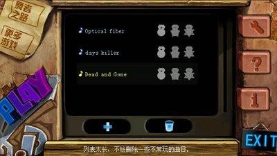 لعبة XDancery 3D للجيل الخامس 5800.n97 Xdanceryplayexit