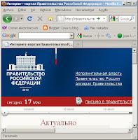 Registro de dominios web en arábigo y cirílico