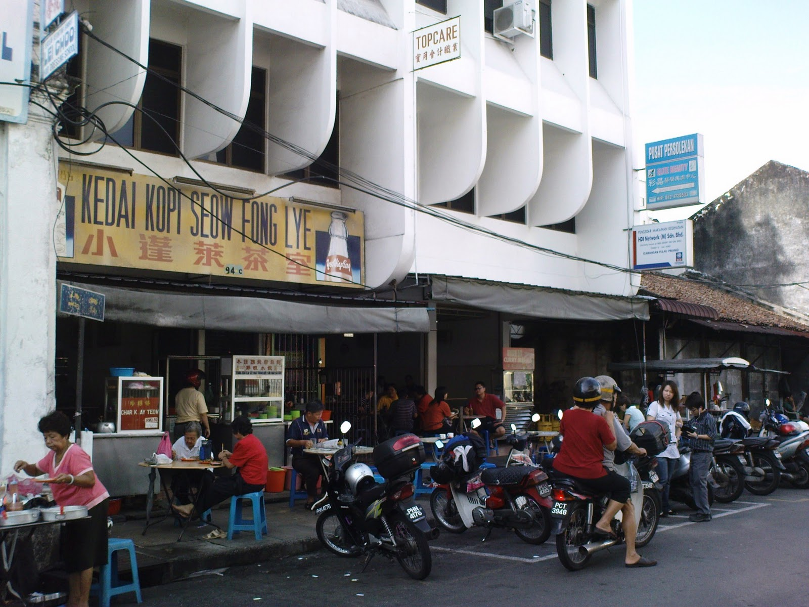 Eat Out With Sam Cheap Good Morning Breakfast Kedai Kopi Seow Fong Lye Penang