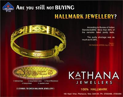 Bis hallmarking centre in bangalore dating 7