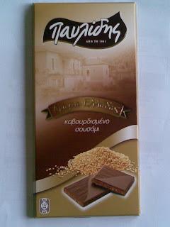 Πρωτοτυπίας στην αγορά της σοκολάτας