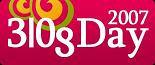 BlogDay2007