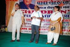 संगीत कार श्री इस्माइल दरबार द्वारा मुंबई में 14 नवंबर को दिए गए चाचा नेहरु रत्न पुरूस्कार के चित्र