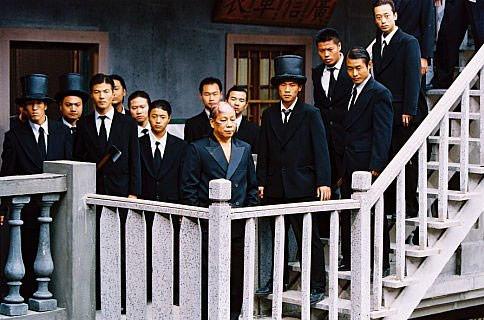 kung fu hustle english movie free