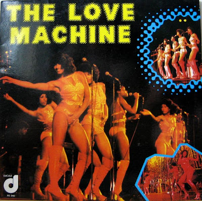 LOVE MACHINE - (1977) LOVE MACHINE