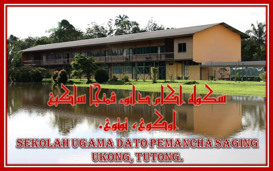 SEKOLAH UGAMA DATO PEMANCHA SAGING UKONG TUTONG
