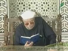 جميع حلقات خواطر الامام الشعراوى حول كتاب الله