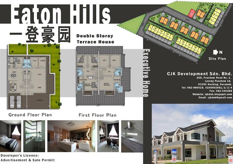 Eaton Hills 一登豪园, Miri (Padang Kerbau, behind Canada Hills)