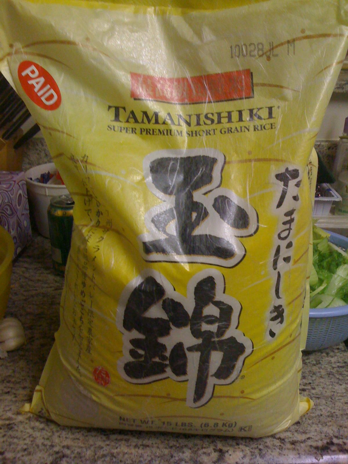 T's Rice Reviews: Tamanishiki Super Premium Short Grain Rice