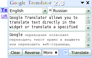 Google Translator Opera Widget