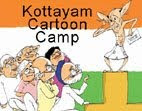 Childrens Camp-Kottayam