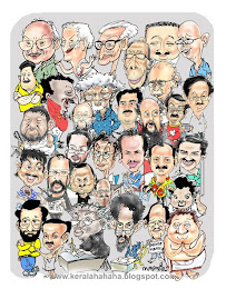 Who Is Who - Kerala Cartoonists