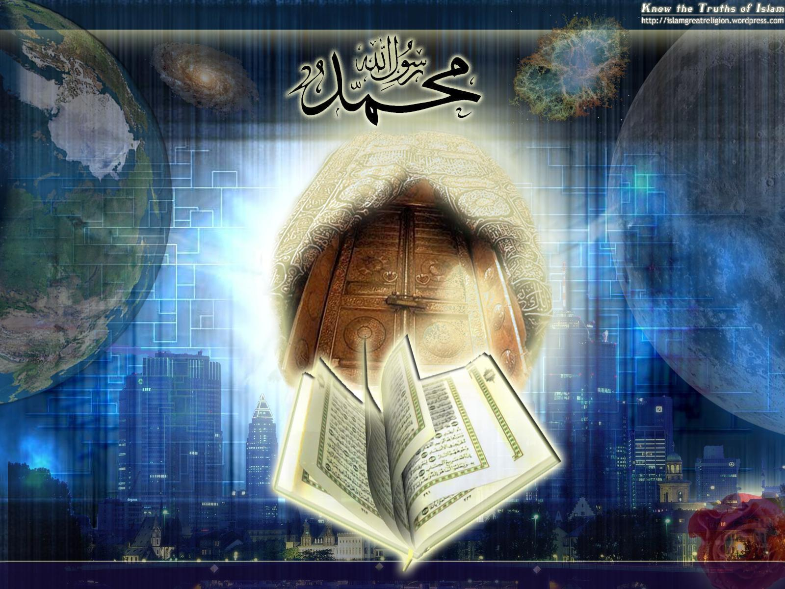 Islamic Wallpapers: Muhammad pbuh Name Wallpaper