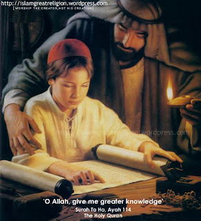 islamic wallpaper 10copy - Best New Islamic Wallpapers