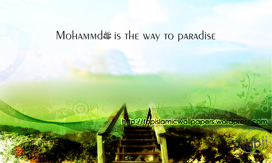 paradise islamic wallpapers - photo #11