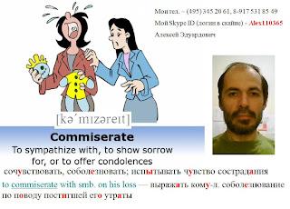 Репетитор по математике Алексей Эдуардович - преподаватель МФТИ - В Москве или по скайпу