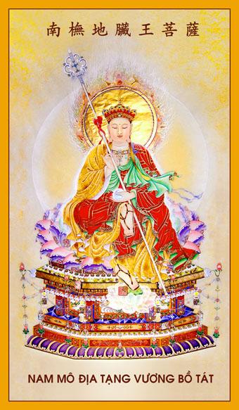 Bộ ảnh Ngũ Phương Phật 6
