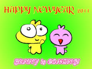 บันนี่แมน สวัสดีปีใหม่ 2011