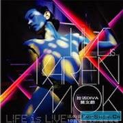 新碟推薦:莫文蔚2007全新國語大碟《L!VE IS…Karen Mok》