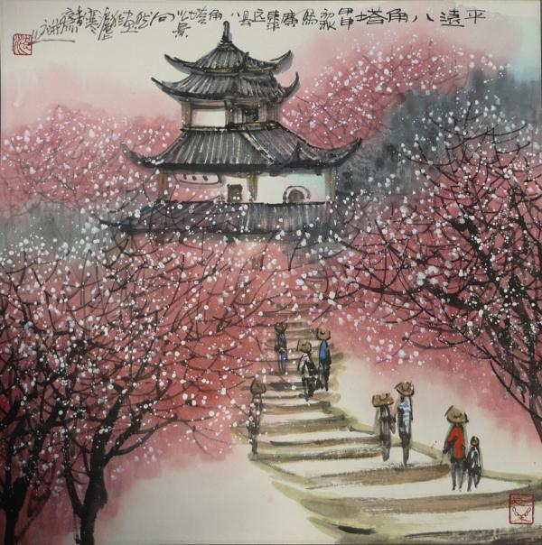 Beautiful chinese paintings forangelsonly for Chinese mural art