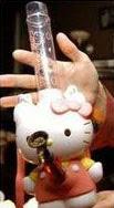 Kittybong