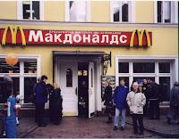 Russian McDonalds