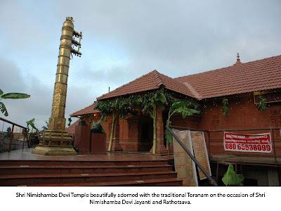 [Nimishamba+temple.jpg]