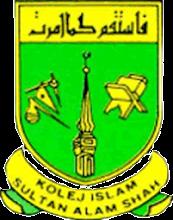 Kolej Islam