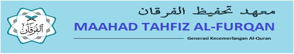 Maahad Tahfiz Al Furqan