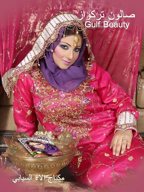 Unique The Omani Dress Project  1001 Noc  Pinterest  Traditional The O