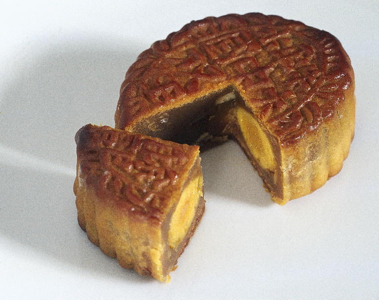 Moon Cake Recipes — Dishmaps